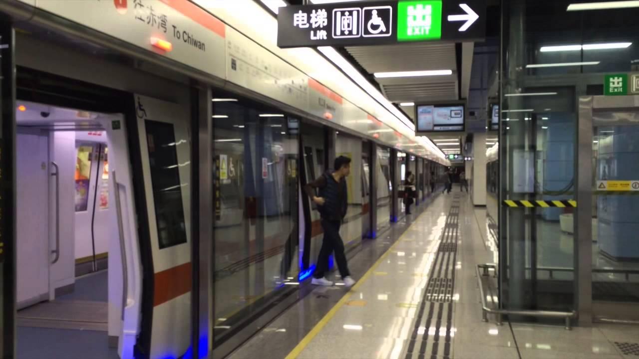 Shenzhen Metro China YouTube
