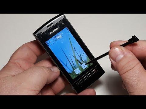 Nokia 5250 мультимедийный смартфон от  Nokia на базе Symbian 9.4 за 115 евро