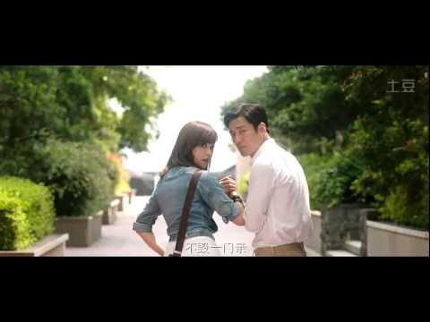 Download Lim @ Bad sister movie teaser (battle ver)