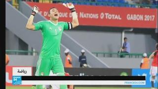 كأس أمم أفريقيا.. مباراة حاسمة بين مصر وبوركينا فاسو