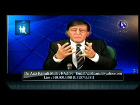 DR. AZIZ KAMALI MEDICAL SHOW #1 HOSTED BY ARIANA AFGHANISTAN INTERNATIONAL TELEVISION
