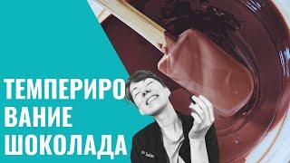 видео Шоколадные конфеты ручной работы