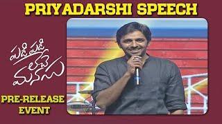 Actor Priyadarshi Speech @ Padi Padi Leche Manasu Pre Release Event | Sharwa | Sai Pallavi