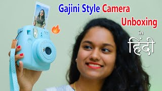 Gajini Style Instant Camera Unboxing in Hindi