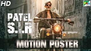 Patel S.I.R | Official Hindi Dubbed Motion Poster | Jagapati Babu, Padma Priya, Kabir Duhan Singh