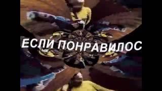 ШЕДЕВР под БАРАБАН  и ГАРМОНЬ....песня-ЛЮБИМЫЙ МОЙ....(ТАКОЕ ЗАПОМНИТСЯ НА ДОЛГО !!! ЭТО ВОСХИТИТЕЛЬНОЕ ИСПОЛНЕНИЕ ОЧАРОВАТЕЛЬНЫМИ ЖЕНЩИНАМИ можно смотреть и..., 2016-09-02T15:41:12.000Z)