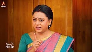 Baakiyalakshmi-Vijay tv Serial