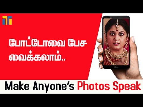 Make your photos speak | Tamil Today
