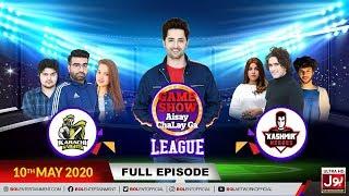 Game Show Aisay Chalay Ga League | 16th Ramzan 2020 | Danish Taimoor Show | 10th May 2020