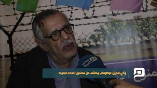 مصر العربية   زكي فطين عبدالوهاب يكشف عن تفاصيل أعماله الجديده