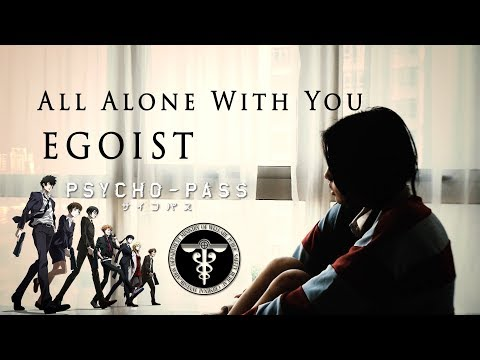 All Alone With You - EGOIST 【PSYCHO PASS サイコパス ED 2】 Vocal cover by Amelia