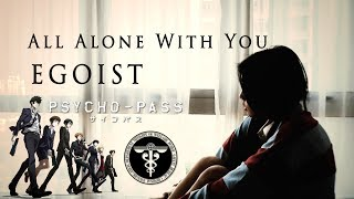 Gambar cover All Alone With You - EGOIST 【PSYCHO PASS サイコパス ED 2】 Vocal cover by Amelia