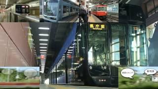 Japanese Trains has a Sparta Sakura Remix