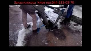 Выкачка грязи с автомойки,откачка отстойников,Ассенизатор(, 2016-12-07T08:23:04.000Z)