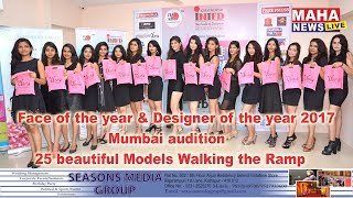 Zen Asia Foundation's Face of the year 2017| Mumbai audition | 25 beautiful Models Walking the Ramp