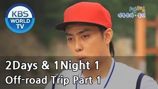 2 Days and 1 Night Season 1 | 1박 2일 시즌 1 - Off-road Trip, part 1