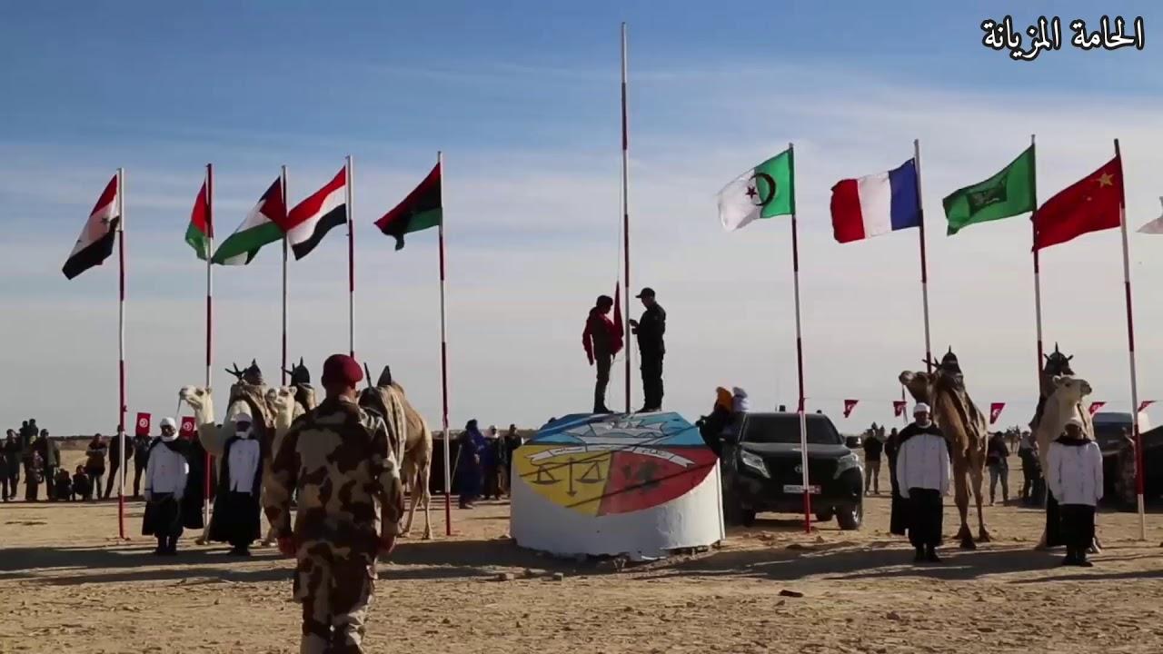 مهرجان الدولي للصحراء بدوز - 2019 | 2020 - Festival International Du Sahara De Douz