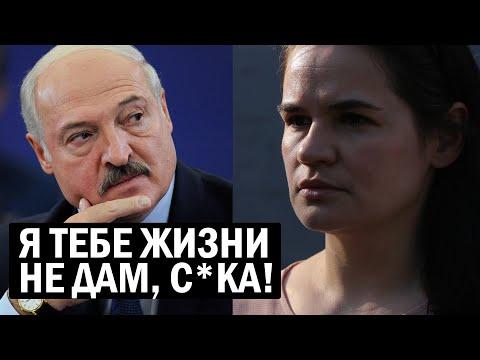СРОЧНО! Лукашенко против