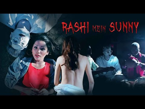 Rashi Mein Sunny | Trailer | Web Series Streaming From 01 March Only On #PrimeFlix OTT Platform