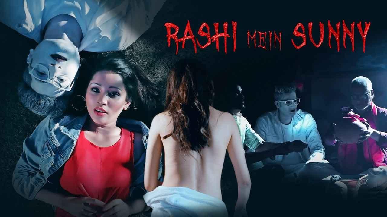 Rashi Mein Sunny  Season 1