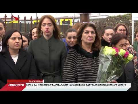 Во Владикавказе открыли новое здание УВМ МВД по Северной Осетии