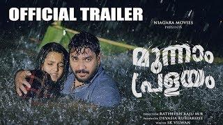 Moonam Pralayam Official Trailer | Ratheesh Raju MR | Devasia Kuriakose | Ashkkar Soudaan