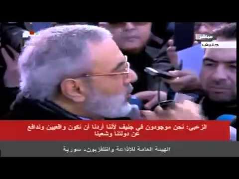 تصريحات وزير الإعلام عمران الزعبي ونائب وزير الخارجية والمغتربين فيصل المقداد للفضائية السورية