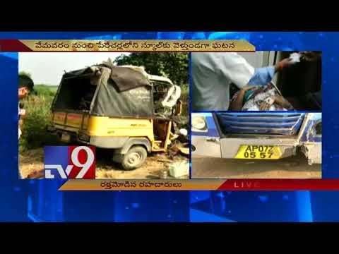RTC bus hits auto killing 5 in Guntur - TV9