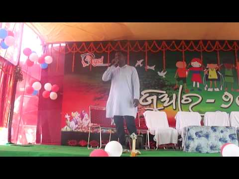 Chhamu Hai Song by Biplab Swain