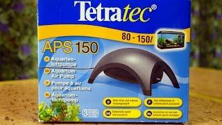 TETRA APS 150 - Компрессоры для аквариума