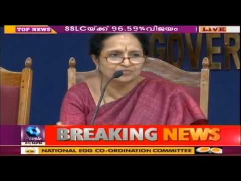 News @ 1 PM: SSLC Results Announced; 96.5 Percentage Win This Year |  27th April 2016