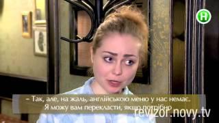 Ресторан Шерлок&Бекон - Ревизор в Тернополе - 26.10.2015