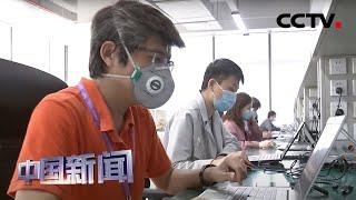 [中国新闻] 5G技术在疫情中加快落地和新产品开发 | 新冠肺炎疫情报道