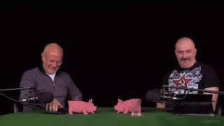 Народ вимагає свиней!