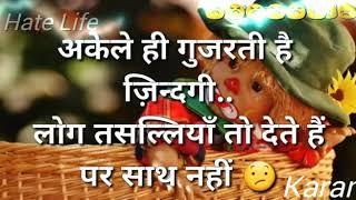 Best heart touching videos status (motivational lines) __whatsapp status videos