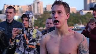 СТРЕЛКА Уличные бои без правил Владивосток 2018