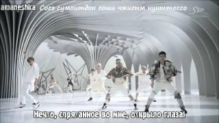 EXO - Wolf (Kor. ver) [Рус саб MV HD RUS SUB романизация]