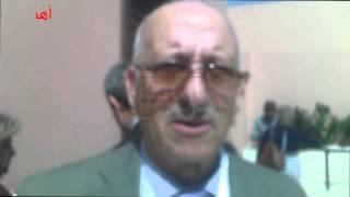 رئيس مجلس المنافسة الجزائري