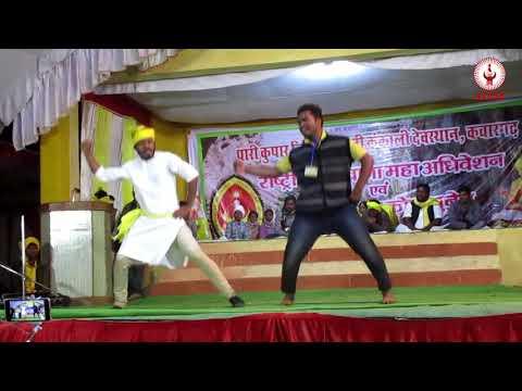 Jila Balaghat... Jilha Balaghat... | Gondi Dance Perform by GSU Student | KacharGad | KacharGad Mela