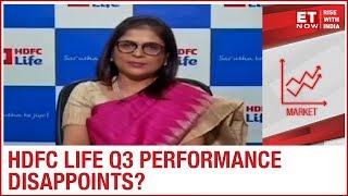 Robust OP Performance | HDFC Life Insurance's Vibha Padalkar to ET NOW