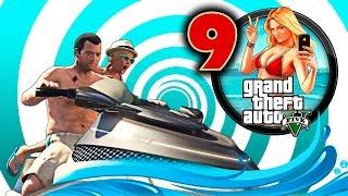 Grand Theft Auto V часть 9 - #миссия ПАПИНА ДОЧКА ! Игра #ГТА 5 без мата и плохих слов от Nutellka