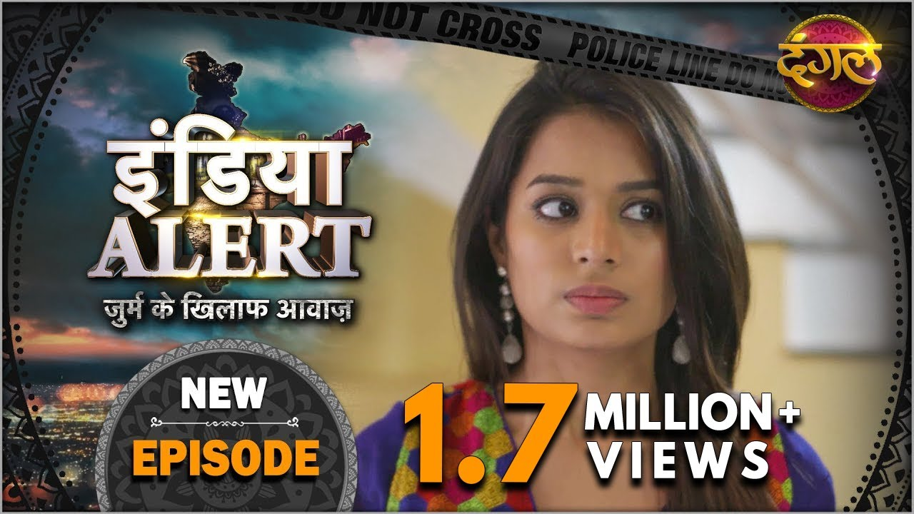 India Alert | New Episode 394 | Daav ( दाव )| Dangal TV Channel