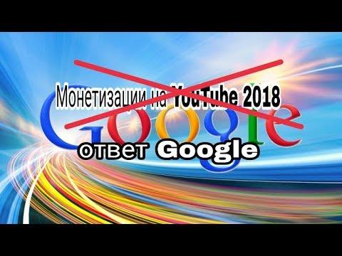 Видео Заработок 1000 в интернете