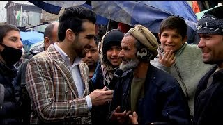 بامداد خوش - خیابان - امروز با همکار ما سمیر صدیقی سر زدیم به کوچه کاه فروشی کابل