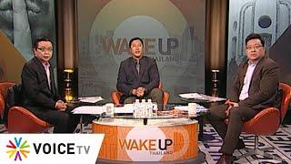 Wake Up Thailand 24 มกราคม 2563
