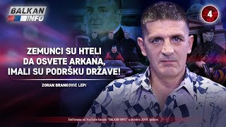 INTERVJU: Zoran Branković - Zemunci su hteli da osvete Arkana, imali su podršku države! (24.10.2019)