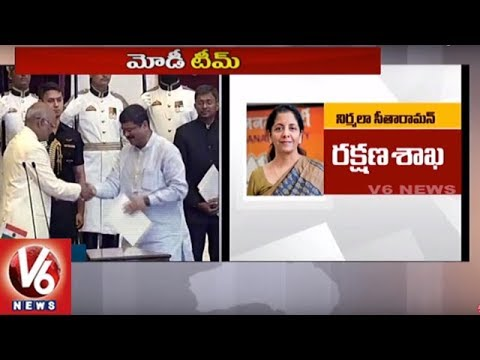 Portfolios Of New Union Council Of Ministers After Cabinet Reshuffle || V6 News