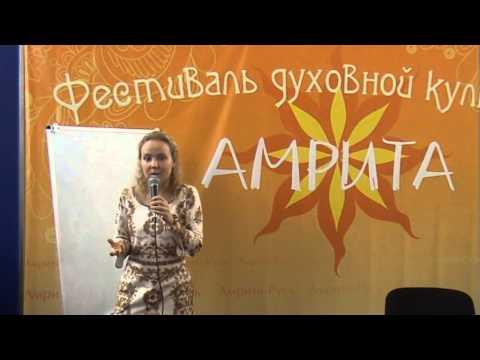 ЕЛЕНА ЛАОНСКАЯ ПУТЕШЕСТВИЕ В МИР ЖЕНЩИНЫ СКАЧАТЬ БЕСПЛАТНО