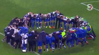 FC Porto Champion: Festa de campeão 2017/2018 no Dragão
