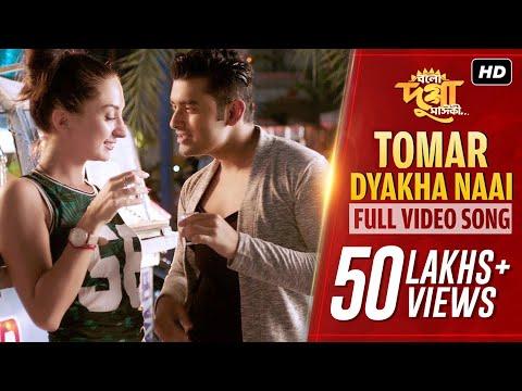 Tomar Dyakha Naai (তোমার দেখা নাই ) |Arijit Singh | Bolo Dugga Maiki |Ankush | Nusrat |Arindom | SVF